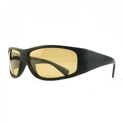 Polarizacijska očala TRAUN RIVER Photochromic Polarized Glasses Shadow (Floating)