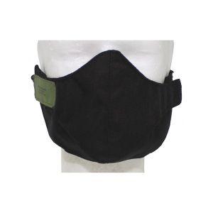 Airsoft zaščitna maska za zobe MFH Mundschutzmaske, schwarz, 2-teilig | 10625A
